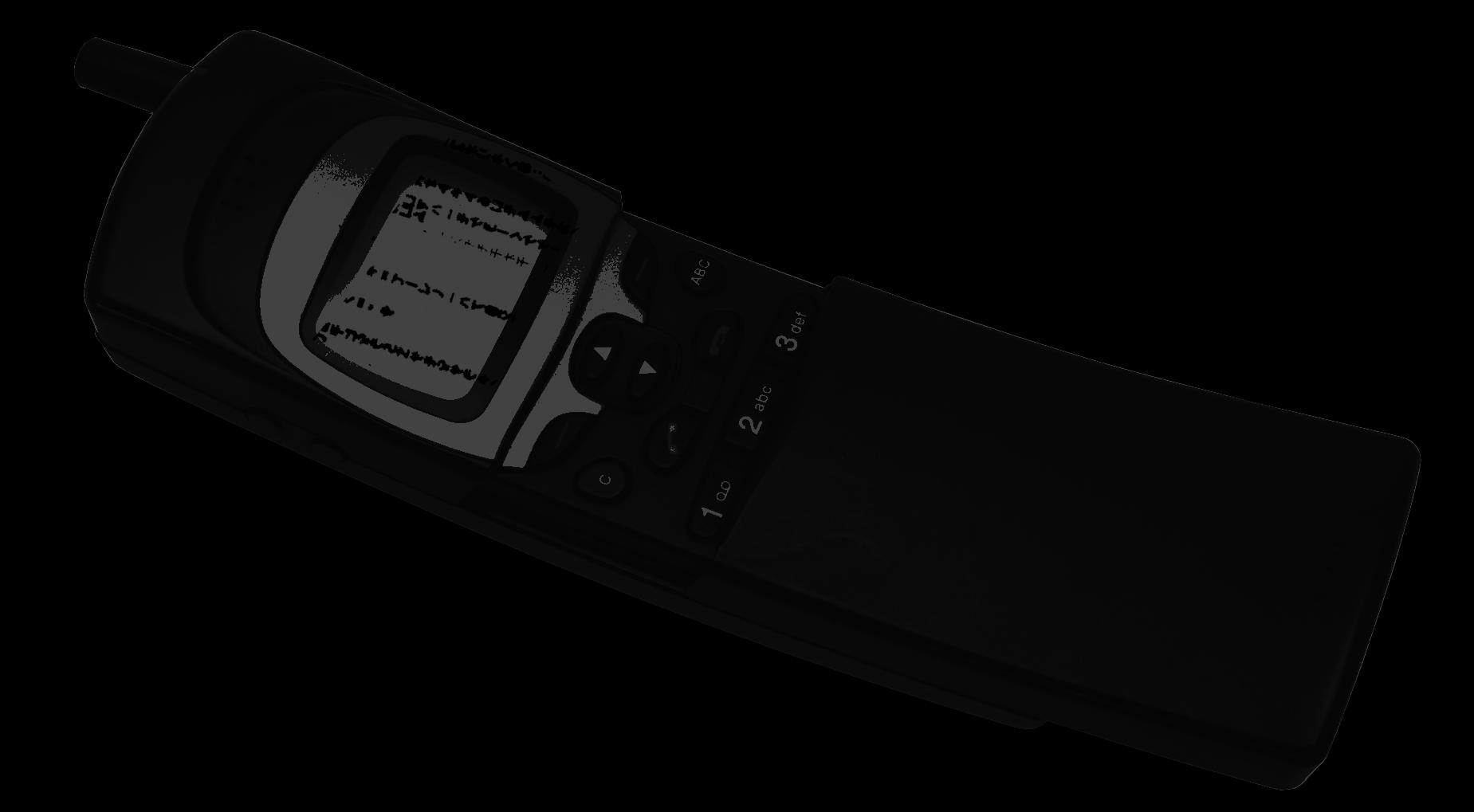 90s style flip phone